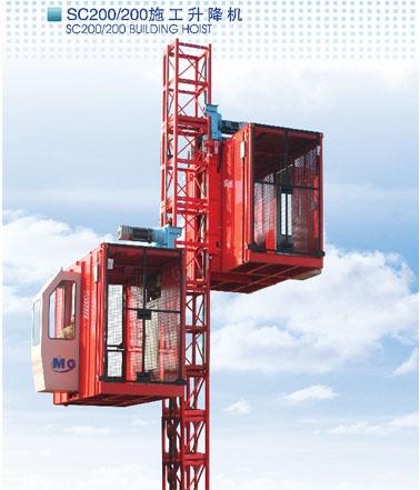 施工电梯的控制电路图